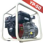YP_50自吸式水泵