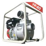 YP_80自吸式水泵